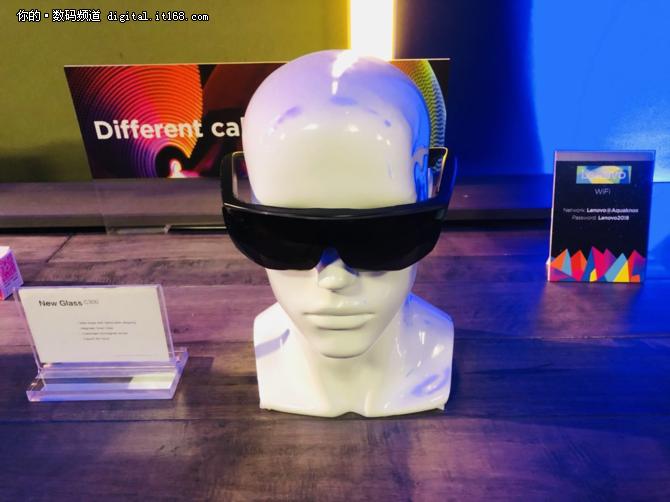 联想新视界新品智能眼镜亮相CES