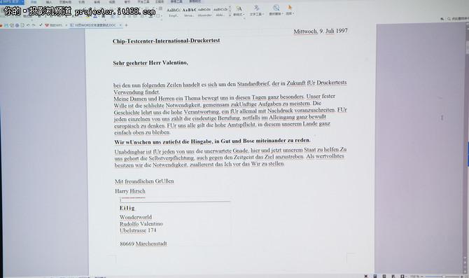 办公文件测试:细节表现到位