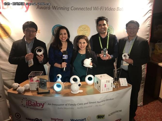 科技与生活结合 iBaby公司新品亮相CES