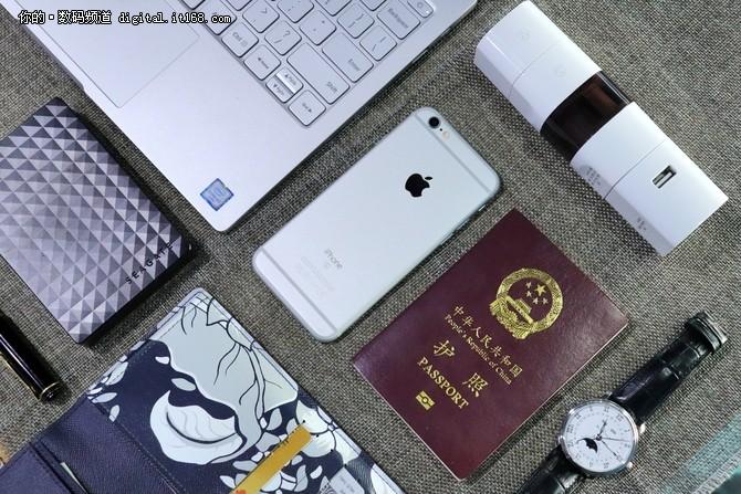 公牛环球旅行USB转换器