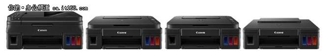 佳能发布4款加墨式打印新品