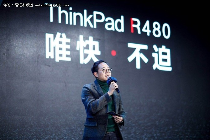 联想为企业推出可定制化ThinkPad R480