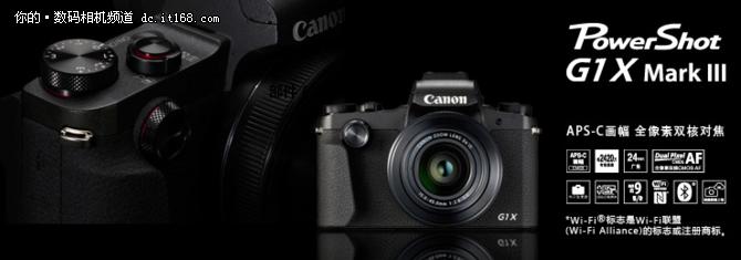 佳能G1 X M2 能装进衣服口袋的相机推荐