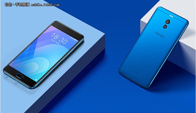 """魅族 魅蓝Note6 疾速双摄""""华华手机""""售860元"""