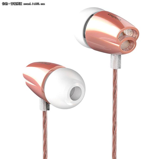 听辨敌踪 雷柏VM120入耳式游戏耳机上市