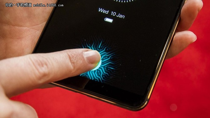 vivo X20 Plus屏下指纹版发布