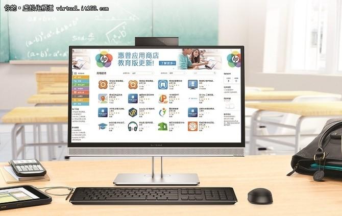 始终在线 惠普应用商店2.0(教育版)裨益各方
