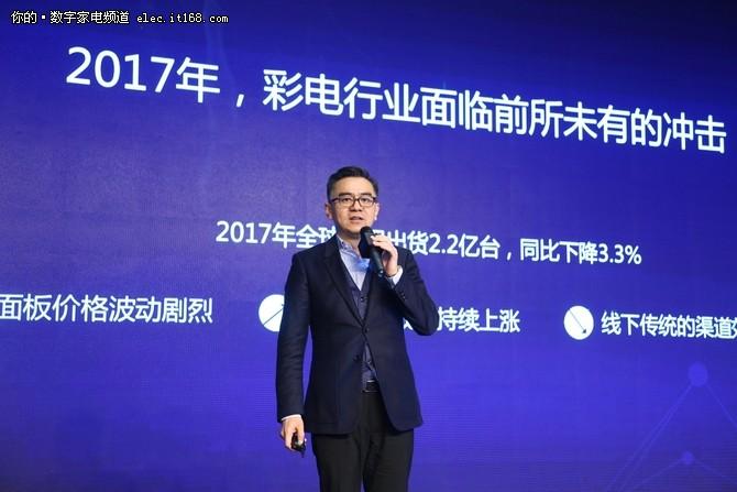彩电业年终盘点 TCL紧抓行业变革引领2018