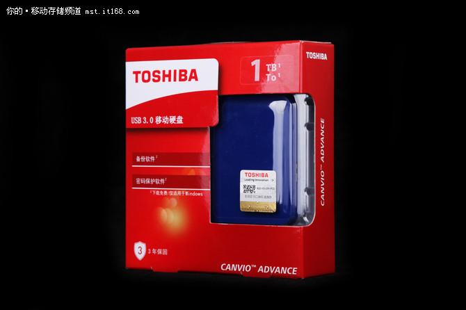 时尚简约闪存利器 东芝V9移动硬盘评测