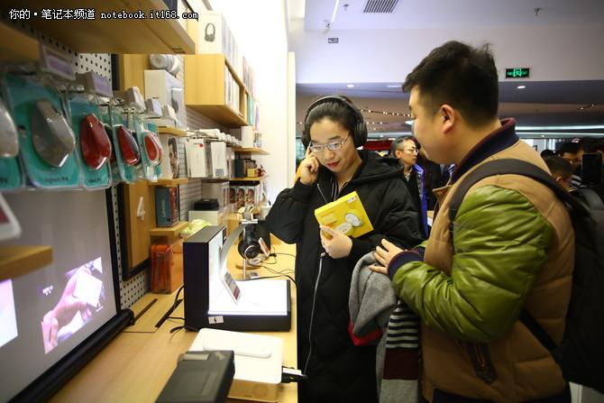 联想全球首家IT新零售智生活店在京开业