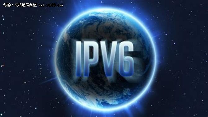 中小型企业切换到IPv6的三大理由是什么?