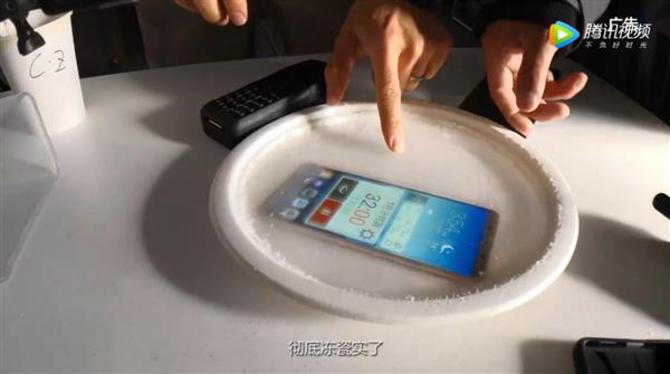 挑战手机抗冻极限 华为Mate 10 Pro竟然征服了南极