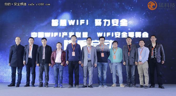 WiFi安全背后:唯有加强产业联动才能解决