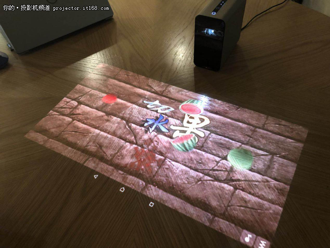 Xperia Touch应用体验