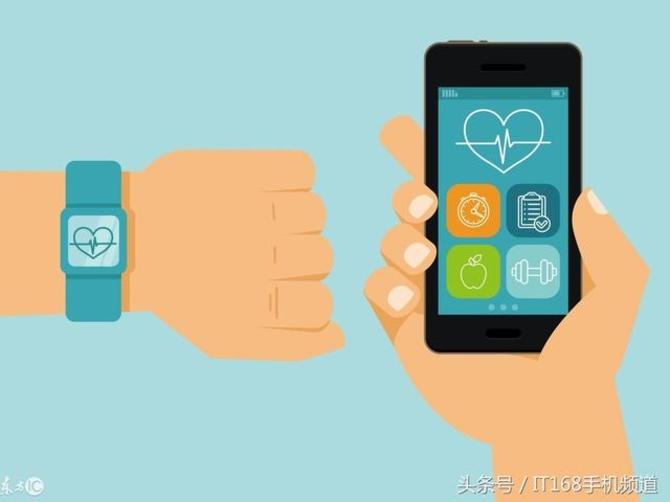 iOS 11.3新功能 健康APP支持直接导入病历
