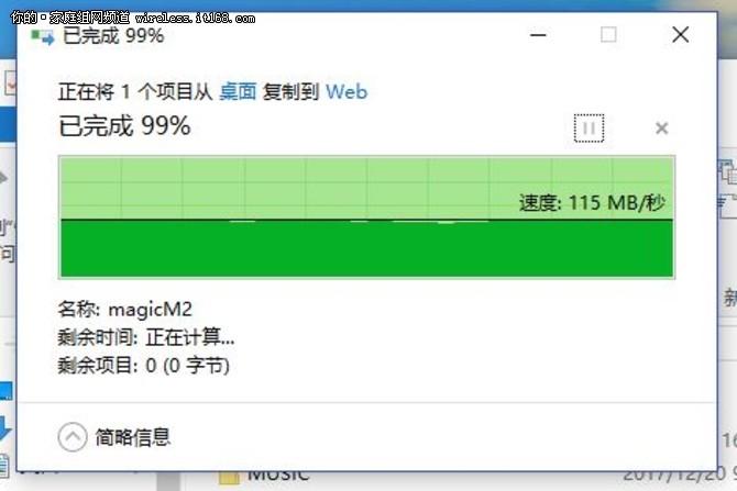 华硕Blue Cave 双频无线路由器性能测试