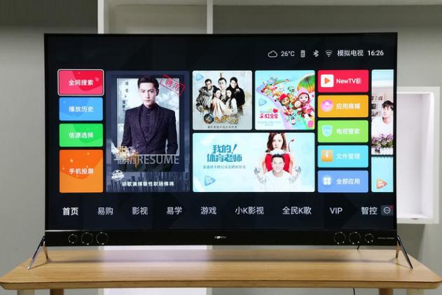 我家的电视好像成精了
