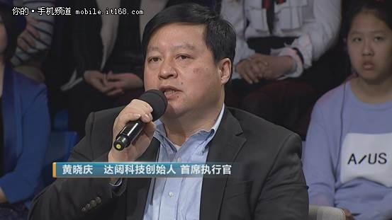 荣耀赵明现身《对话》:AI助力人类智商破千