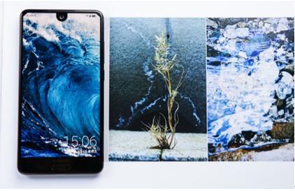 恭喜发财,买最美夏普手机抢最大跨年红包