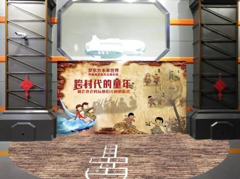 梦东方未来世界航天主题乐园 别样春节体验