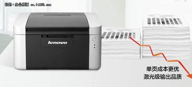 不堵頭高效率 家庭作業打印優選打印機