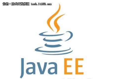 终于定了!Java EE正式更名Jakarta EE!