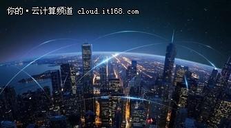 华为云与纳网科技合作推进中小企业云化进程