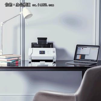 办公新定义  兄弟馈纸扫描仪产品线更新