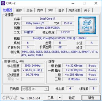 上市即巅峰 ThinkPad R480深度评测体验