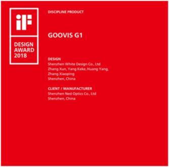 GOOVIS内外兼修获2018年国际iF设计奖