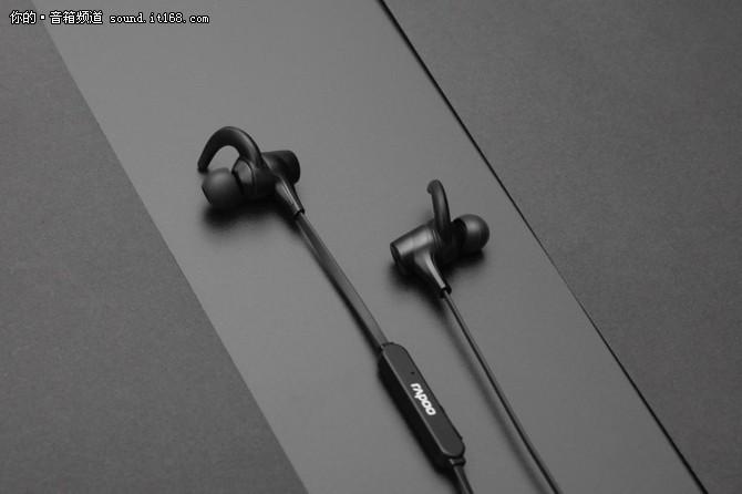 雷柏 VM300 蓝牙耳机《火影忍者》试玩