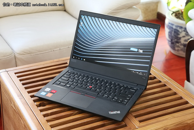 ThinkPad E480只要6千 关键性能还不弱