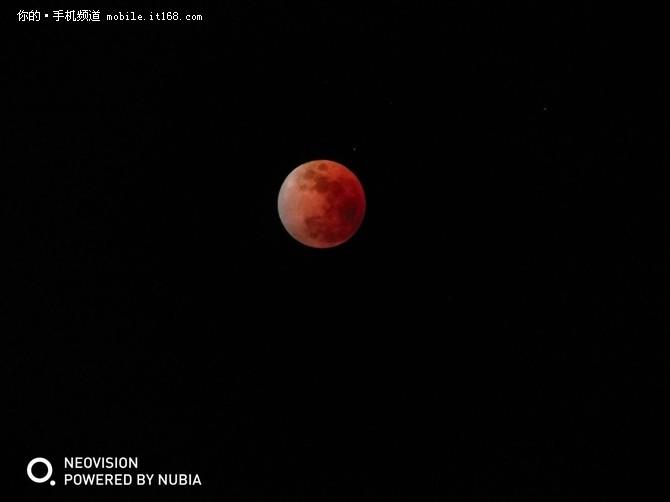 将镜头对准月全食 努比亚助你拍出来