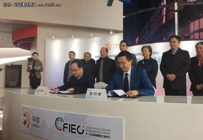 全球首个行业IPv6根服务器系统落户杭州