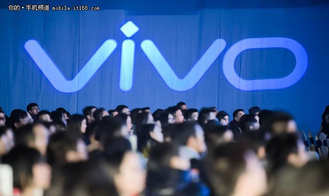 CEO沈炜公布成绩单:vivo营收份额双增长