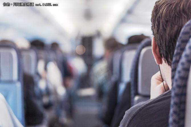 """空中""""撒网""""有商机 航企能否从中脱颖而出"""