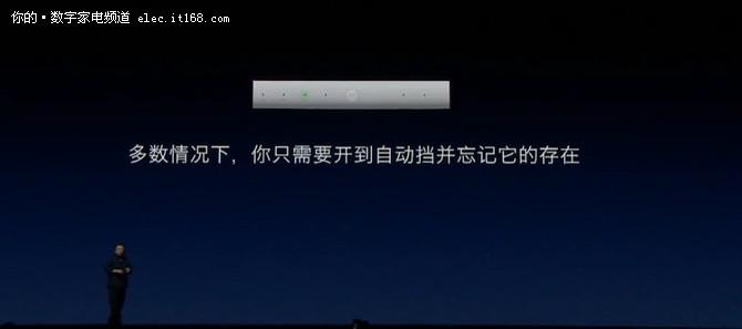 奥克斯1.5P智能空调试用体验