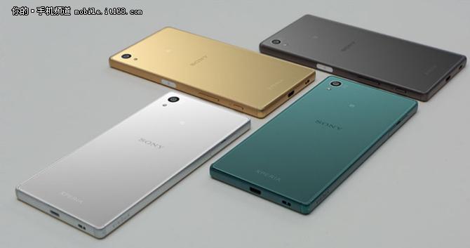 """索尼Xperia Z5双卡版港版""""华华手机""""1750元"""
