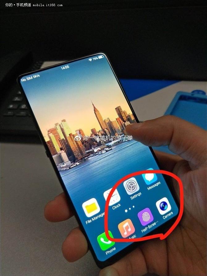 vivo Xplay7曝光 比iPhone X还要全面屏