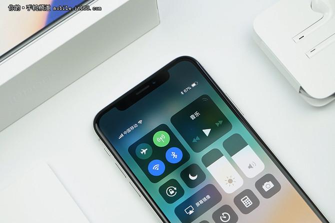 为稳定 苹果Face ID模组加入两家中国供应商