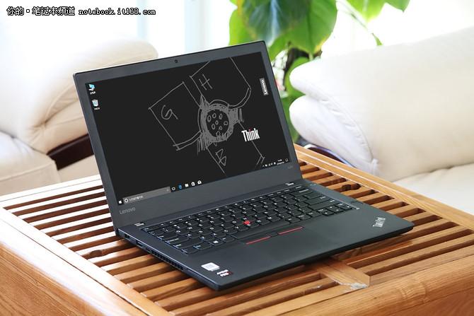 源于经典的全新系列 ThinkPad A475评测