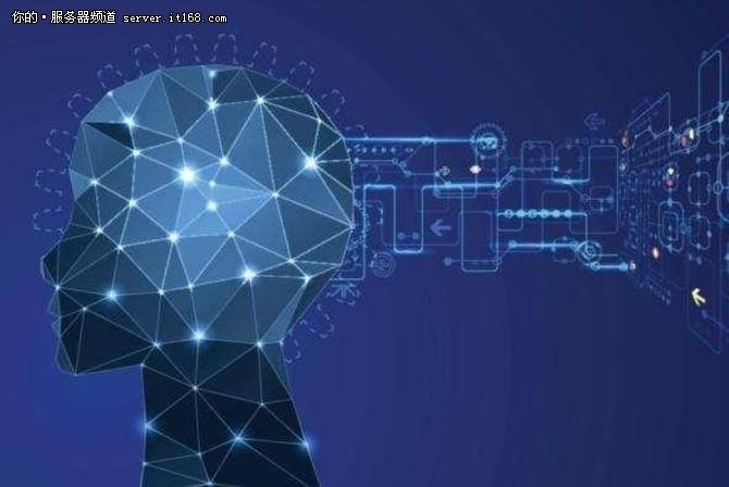 麻省理工经济学教授畅谈关于AI技术和工作的未来
