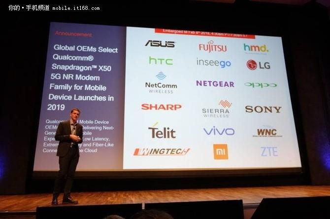 高通宣布联合18家厂商推出5G终端