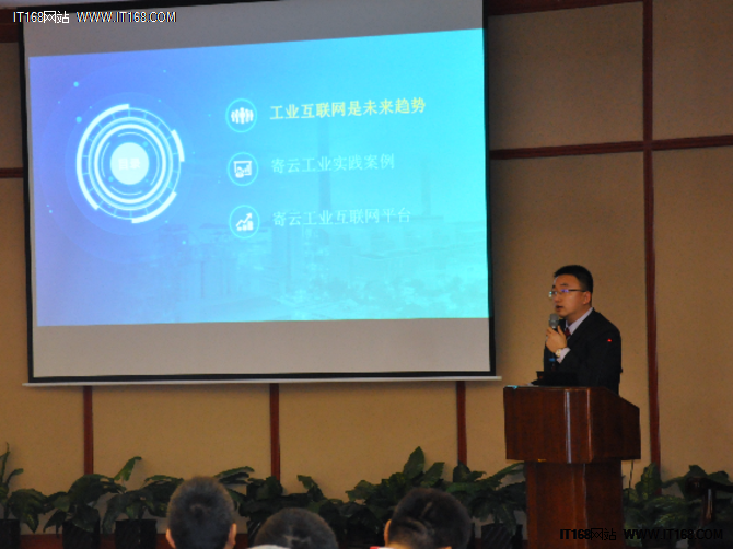 沈阳智能制造云助力企业数字化转型升级