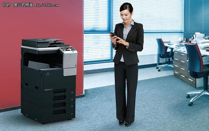 直击文印痛点 小企业需要这样一台复合机