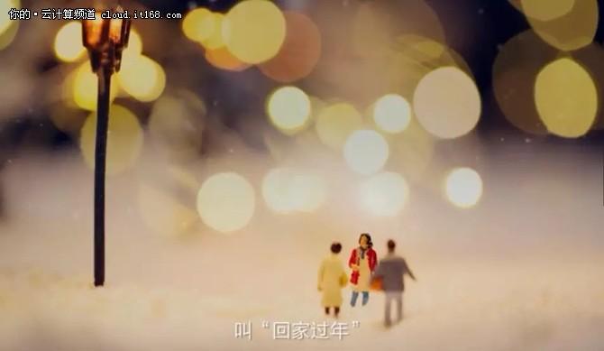 浪潮新春电影《回家的计算方式》暖心上线