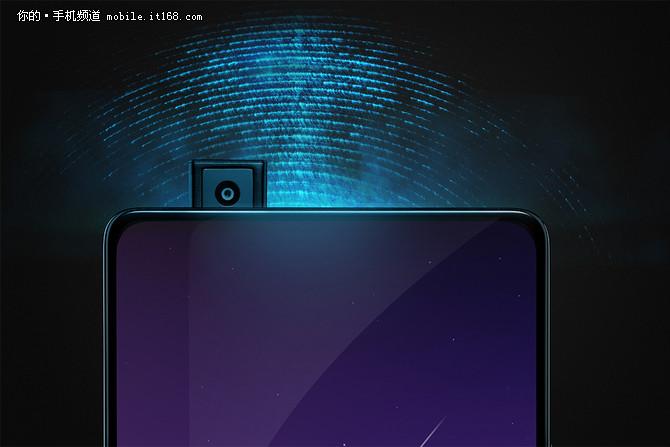弹出式前置摄像头 vivo推出概念手机APEX