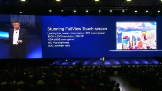 盘点华为MateBook X Pro笔记本八大亮点