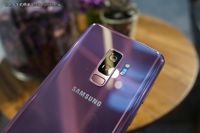 三星Galaxy S9好看又好玩 新机皇究竟强在哪