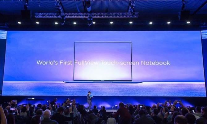 华为推全球首款全面屏MateBook X笔记本